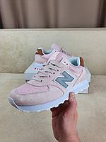 УЦЕНКА Обувь женская по уценке Нью Баланс 574 розовые. Розовые кроссовки New Balance 574 Pink женские.