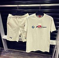 Бежевий чоловічий річний комплект Puma BMW Motosport | двухнитка | футболка + шорти