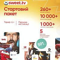 """Стартовый пакет Sweet.TV на 3 месяца тариф """"L"""" всего 591 грн!"""