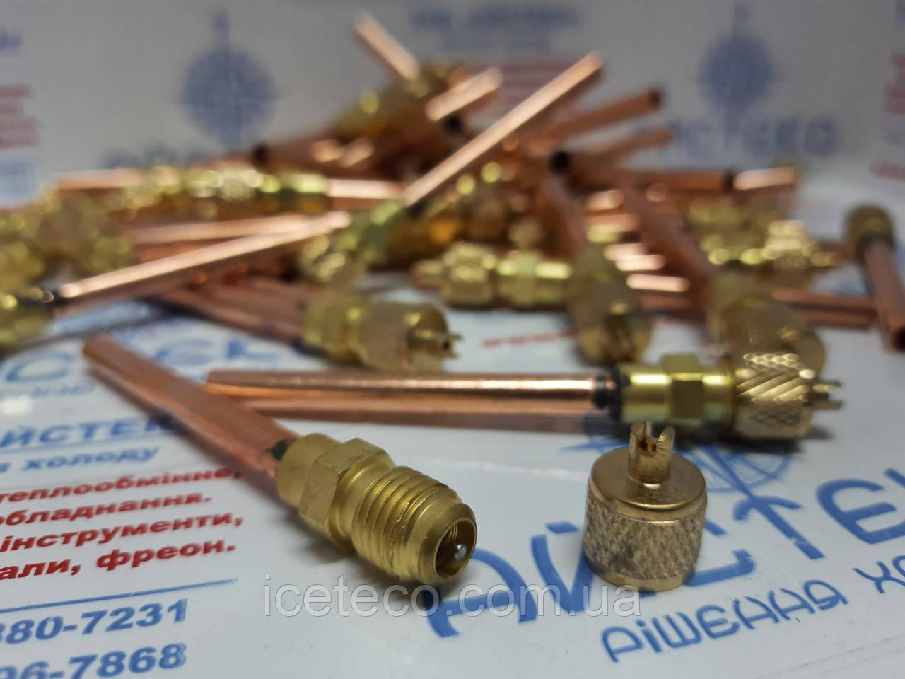 """Вентили типа Шредер с резьбой 1/4"""" SAE и трубкой 60 мм. заправочный штуцер)"""