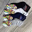 Детские носки средние Neco ассорти с надписью SPORT хлопок сетка для мальчиков 7, 9, 11 лет 12шт в уп, фото 4