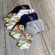 Детские носки средние Neco ассорти с надписью SPORT хлопок сетка для мальчиков 7, 9, 11 лет 12шт в уп, фото 5