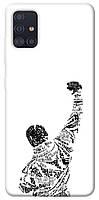 Чехол itsPrint Rocky man для Samsung Galaxy A51, Чехол с принтом для смартфона самсунг гелекси А51
