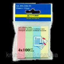 Бумага с липким слоем 51х12 4х100л пастелная ВМ 2306-99 24/288шт/уп