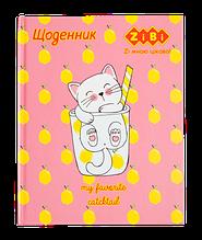 Дневник школьный ANIMALS, A5+, 40 л., интеграл обл., мат. лам , KIDS Line