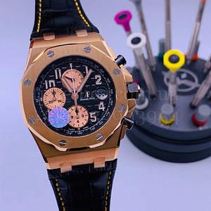 Мужские наручные часы Одемар Пиге (реплика) Роял Ок Оффшор Хроно Суперклон