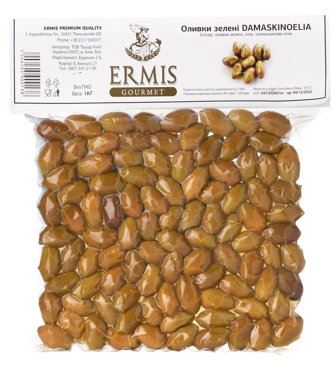 Оливки зелені DAMASKINOELIA, 1кг.