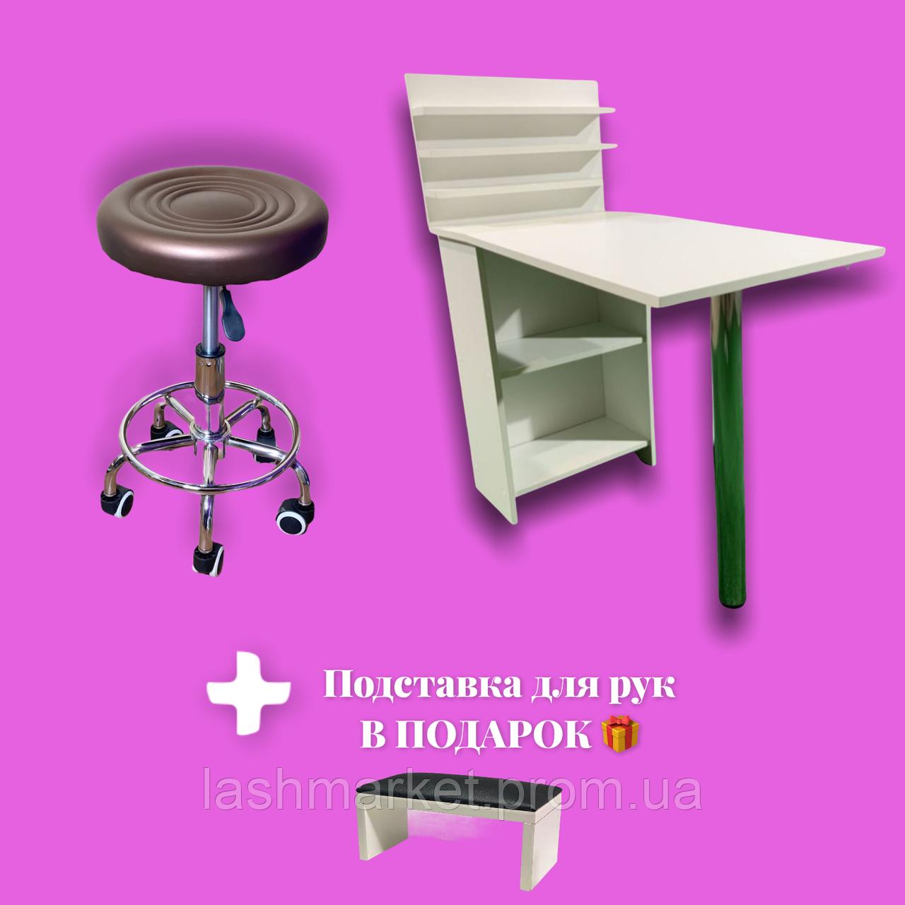 Набір №2 NAIL майстра 2в1: маниюрный стіл + стілець майстра