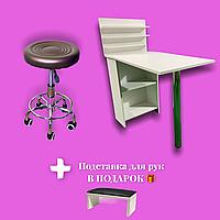 Набор №2 NAIL мастера 2в1: маниюрный стол + стул мастера