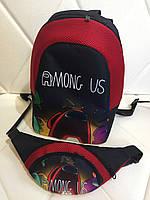 Рюкзак и сумочка на пояс амонг ас  Amoung US