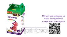 Набор воздушного пластилина для лепки СТЕГОЗАВРИК