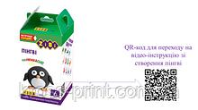 Набор воздушного пластилина для лепки ПИНГВИН