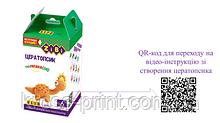 Набор воздушного пластилина для лепки ЦЕРАТОПСИК