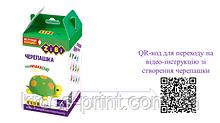 Набор воздушного пластилина для лепки ЧЕРЕПАШКА