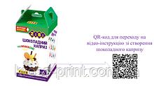 Набор воздушного пластилина для лепки ШОКОЛАДНЫЙ КАПРИЗ