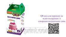 Набор воздушного пластилина для лепки КЛУБНИЧНОЕ ЧУДО