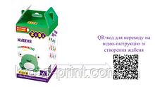 Набор воздушного пластилина для лепки ЖАБЕНЯТКО