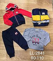 Спортивный  костюм 3 в 1 для мальчика оптом, Sincere, 80-110 см,  № LL-2841