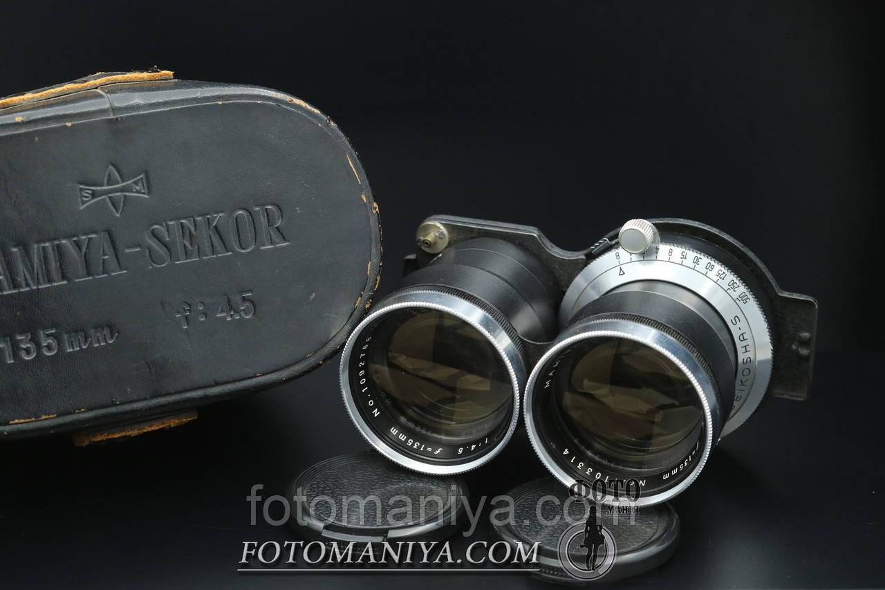 Mamiya Sekor 135mm f4.5 (TLR System)