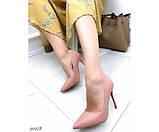 Туфлі човники, фото 4
