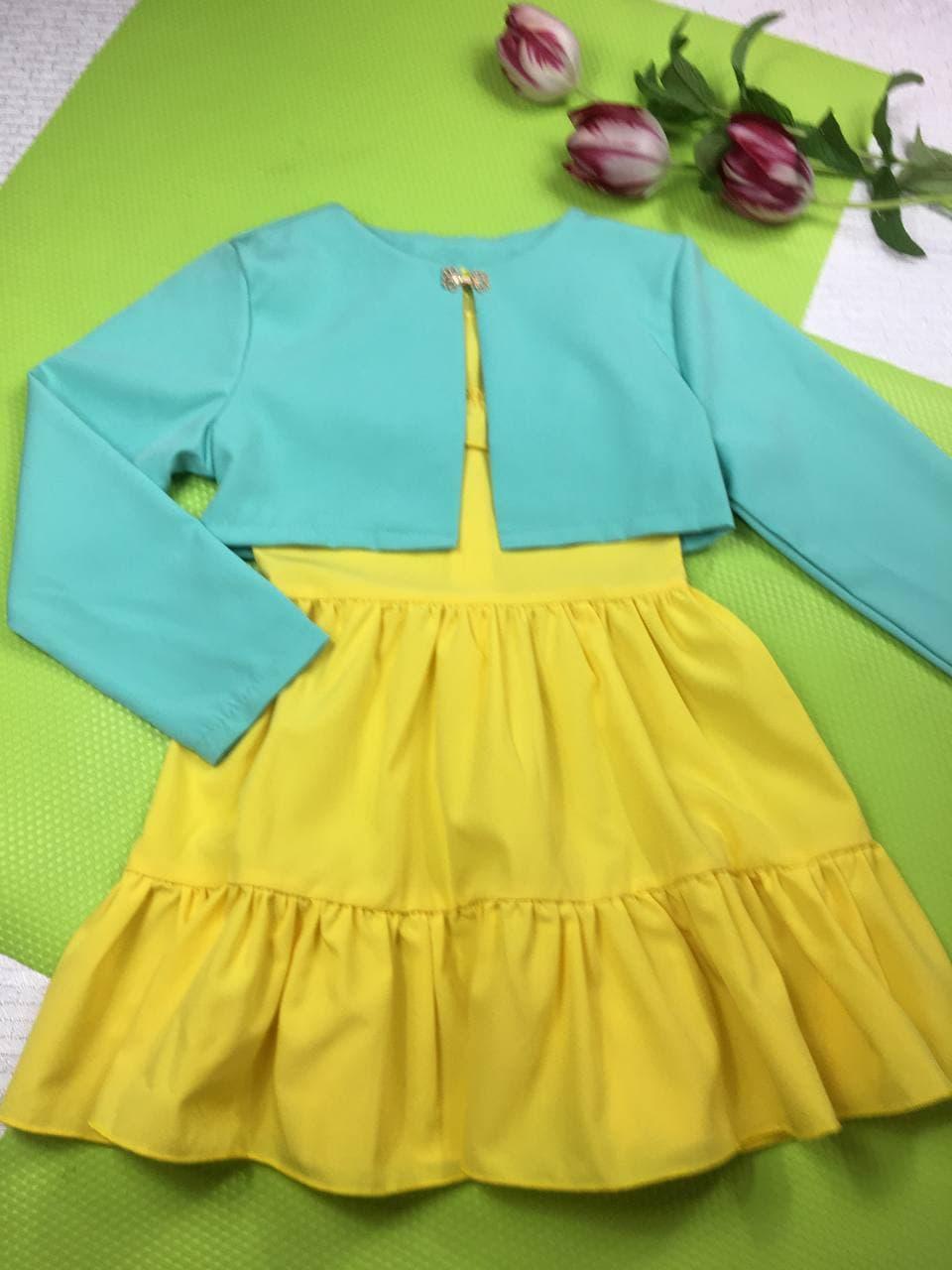 Костюм летний ,,Тюльпан,,на девочку 104, 110, 116, 122 см, желтый+голубой