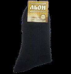 Шкарпетки чоловічі сітка льон і бавовна 41-45 сині