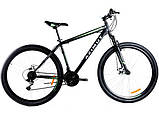 Велосипед Azimut Energy 29 х 21 FRD 2021, фото 2