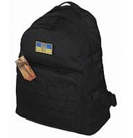 Армійський рюкзак 40 літрів Чорний