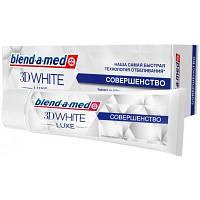 Зубная паста Blend-A-Med 3D White Luxe Совершенство 75 мл (8001090073907)