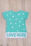 """Модна футболка для дівчинки"""" Love """" зріст 116-128 (6-8 років) 4 кольори, фото 3"""