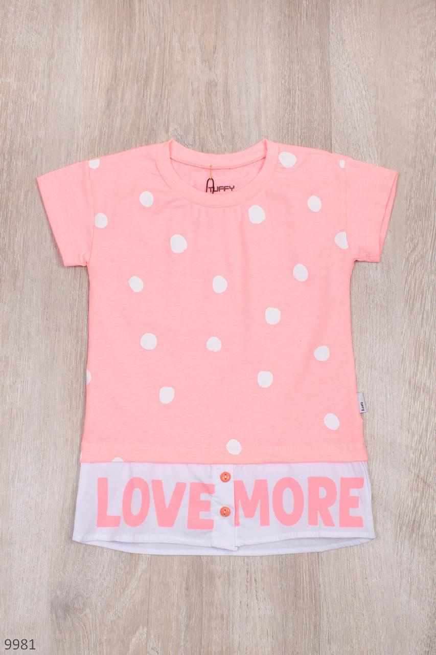 """Модна футболка для дівчинки"""" Love """" зріст 116-128 (6-8 років) 4 кольори"""