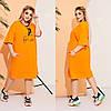 Р 48-62 Вільний бавовняне плаття Батал 23886
