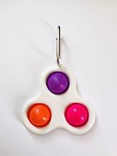 Сенсорна іграшка Simple Dimple поп іт антистрес сімпл дімпл pop it брелок three dots 1