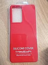 Чехол для Samsung S21 Ultra Silicone Cover