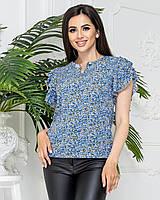 Блуза з воланами в квітку, арт. 166/1, колір блакитний квітка