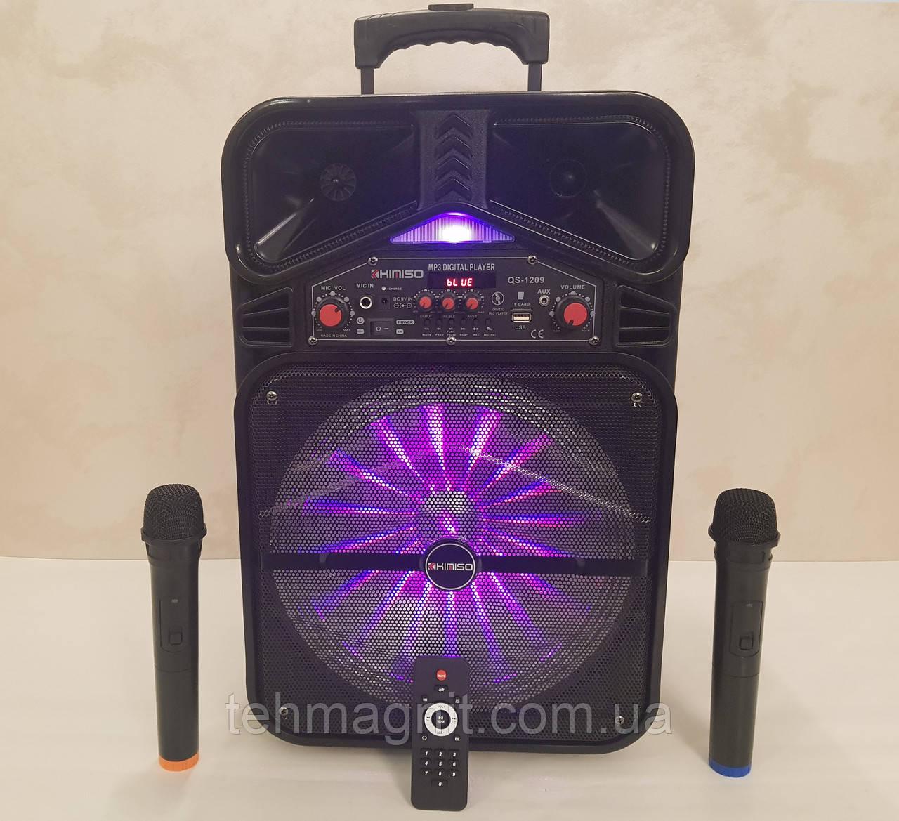 Колонка портативная акустическая с микрофонами Kimiso QS-1209