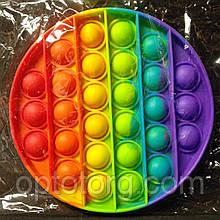 Поп-Ит  Pop-It антистресс-игрушка радужный круг  Ø 12,5 см
