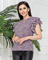 Блуза з воланами в квітку, арт. 166/1, колір бузковий квітка