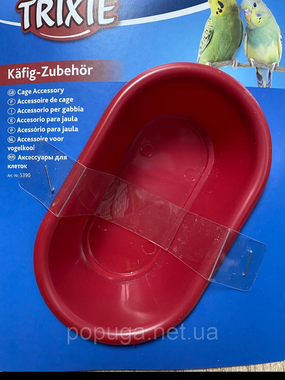 Ванночка для птиц