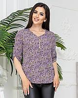 Блуза на блискавці в квітку, арт. 158/1, колір бузковий
