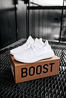 Кроссовки Adidas x Yeezy Boost 350 V2 White