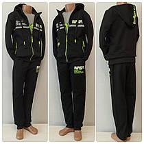 Подростковые спортивные костюмы-тройки для мальчика NASA!! Венгрия. 140-170 рост.