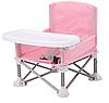 Складаний дитячий стілець-столик для годування Baby seat, Рожевий