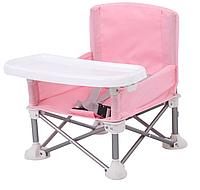 Складаний дитячий стілець-столик для годування Baby seat, Рожевий, фото 1