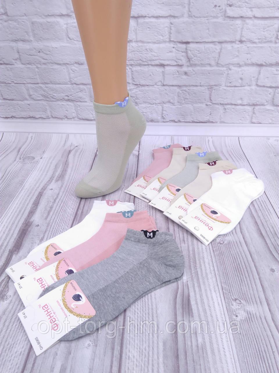 """Шкарпетки жіночі сітка """"Фенна"""" (37-41 р. р.)"""