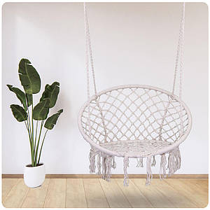Садовое подвесное кресло-качалка BOHO бежеый 290001
