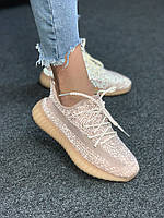 Жіночі кросівки Yeezy Boost 350 Synth*( Ref шнурки), фото 1