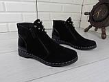 """Ботинки, ботильоны, черные """"Franko"""" НАТУРАЛЬНАЯ ЗАМША, демисезонная, качественная,  повседневная обувь, фото 2"""