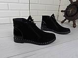 """Ботинки, ботильоны, черные """"Franko"""" НАТУРАЛЬНАЯ ЗАМША, демисезонная, качественная,  повседневная обувь, фото 3"""
