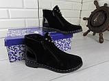 """Ботинки, ботильоны, черные """"Franko"""" НАТУРАЛЬНАЯ ЗАМША, демисезонная, качественная,  повседневная обувь, фото 10"""